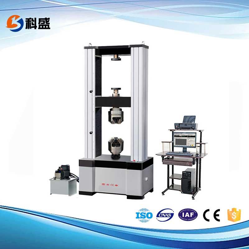 500KN/50吨微机控制电子拉力试验机(液压加紧)
