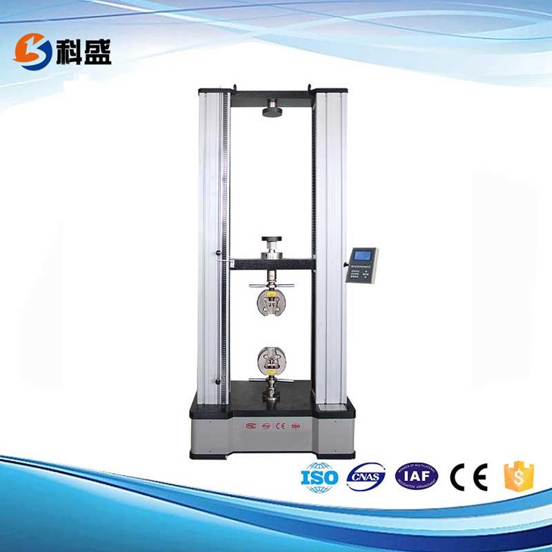 WDS数显式电子拉li试验机(落地式)