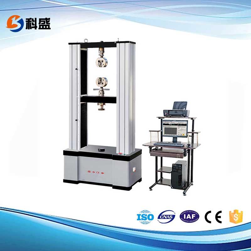 UTM4104微机控制电子万能试验机