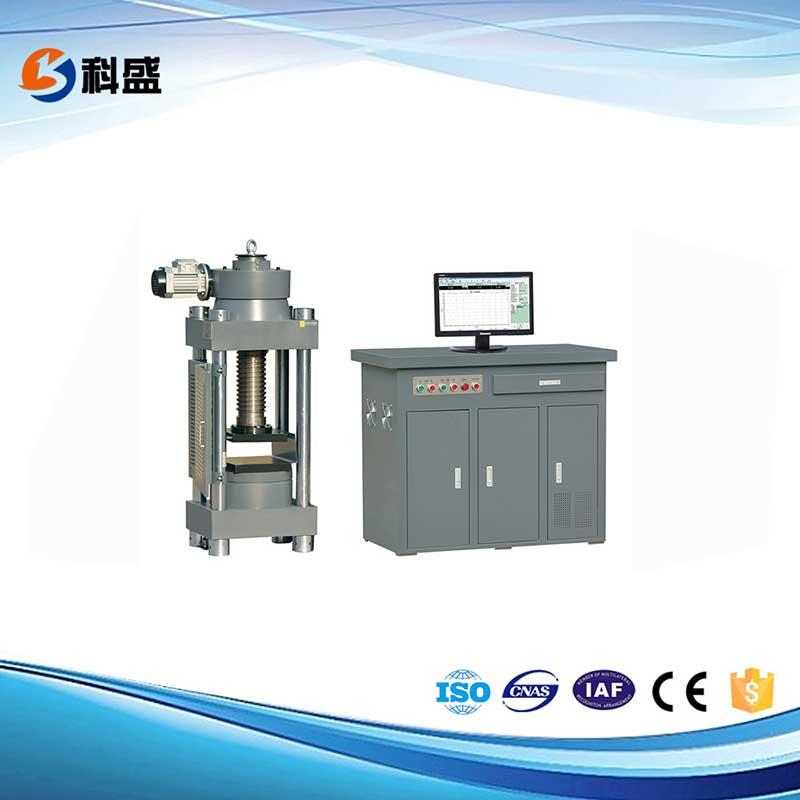 YAW-2000D/YAW-3000D微机控制电液伺服压力试验机