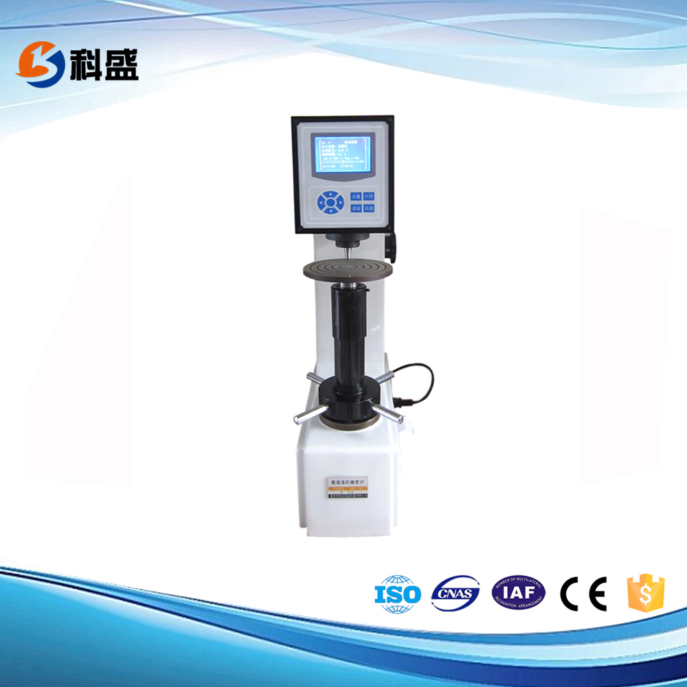 HRS-150数xian洛氏yingdu计