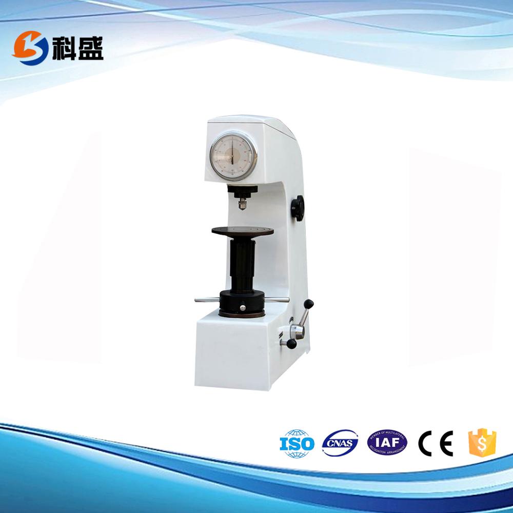 HR-150A洛氏yingdu计