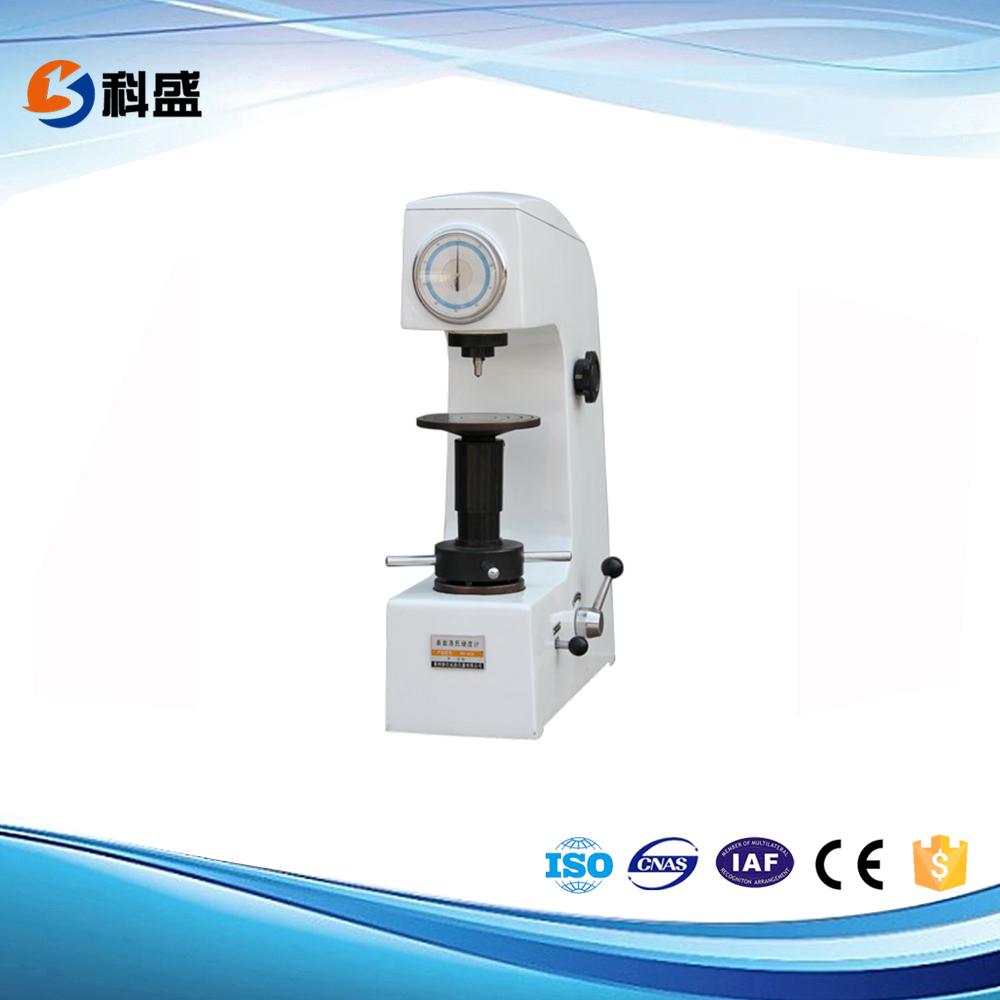 HR-45A洛氏yingdu计