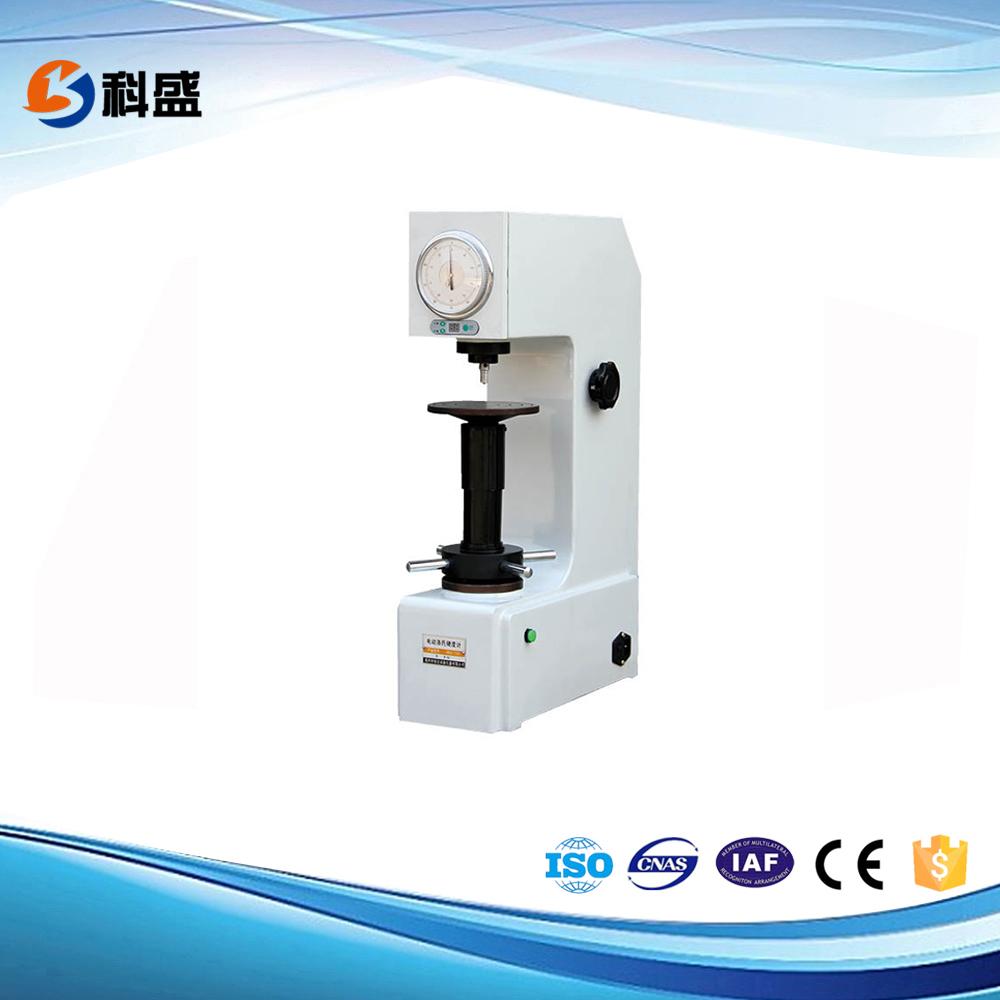 HRD-150电动洛氏yingdu计