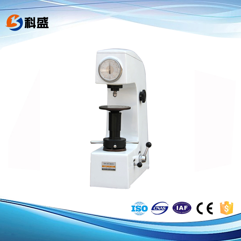 XHR-150洛氏硬度ji