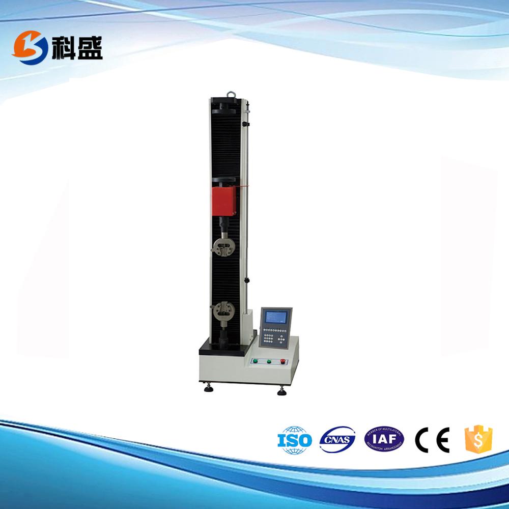 WDW-S塑料薄膜拉力试验机