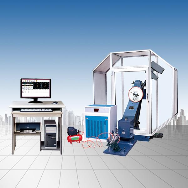 仪器化冲击试验机