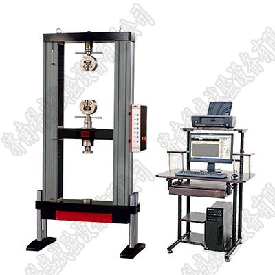 WDW-600(E)/600 Kn /60吨 微机控zhidian子万能shi验机