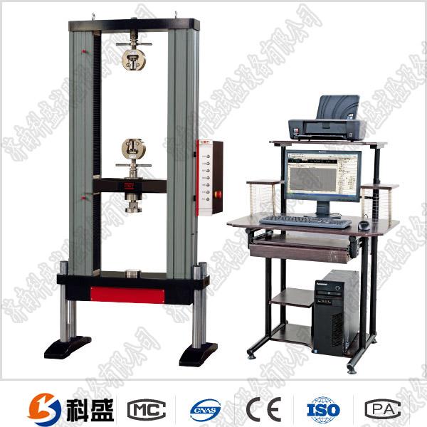 WDW系列微机控制保温材料拉力试验机(落地式)
