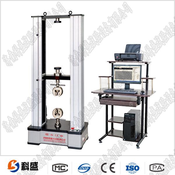 铝合金抗拉压强度试验机