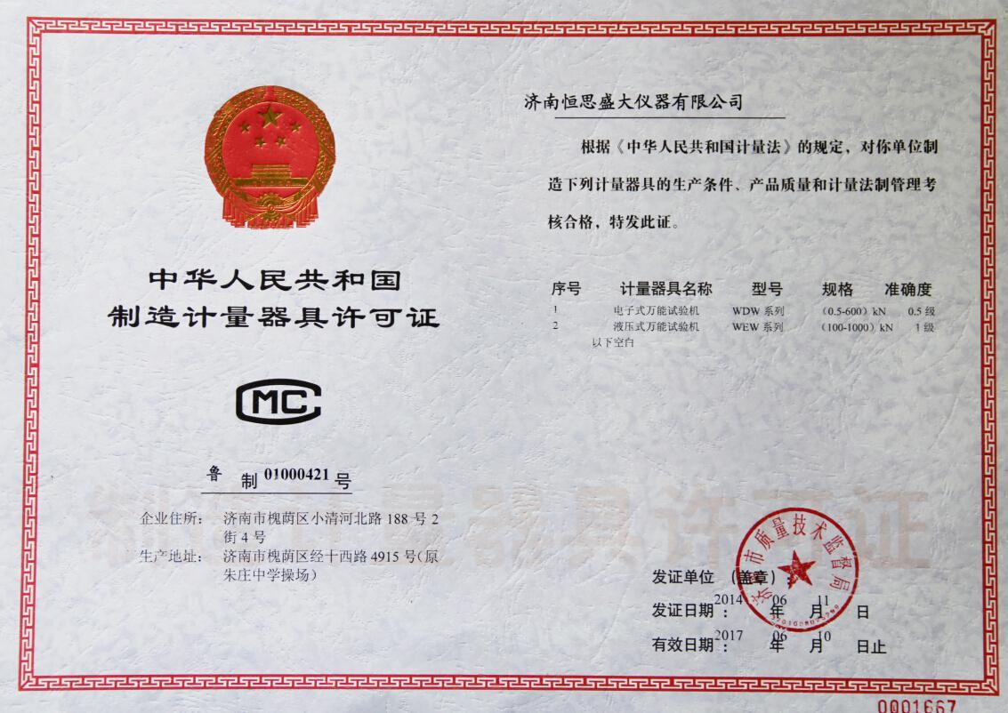 guan于yi号站平台登录地址