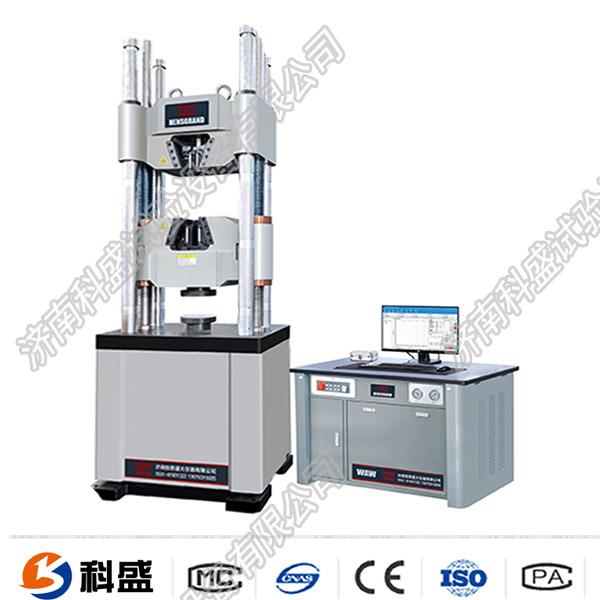 2000KN/200dun电液shi万能试验机