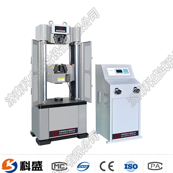 WE-300/300KN数显液压万能试验机