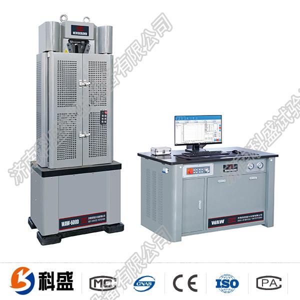 WAW-600D(B、C)/60吨/600 Kn微机控制电液伺服液压万能试验机