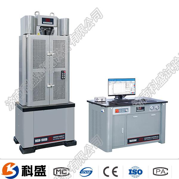 WAW-1000D(B、C)/100吨/1000 Kn微机控制电液伺服液压万能试验机