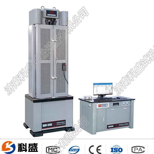 AW-G600微机控制钢绞线拉伸试验机