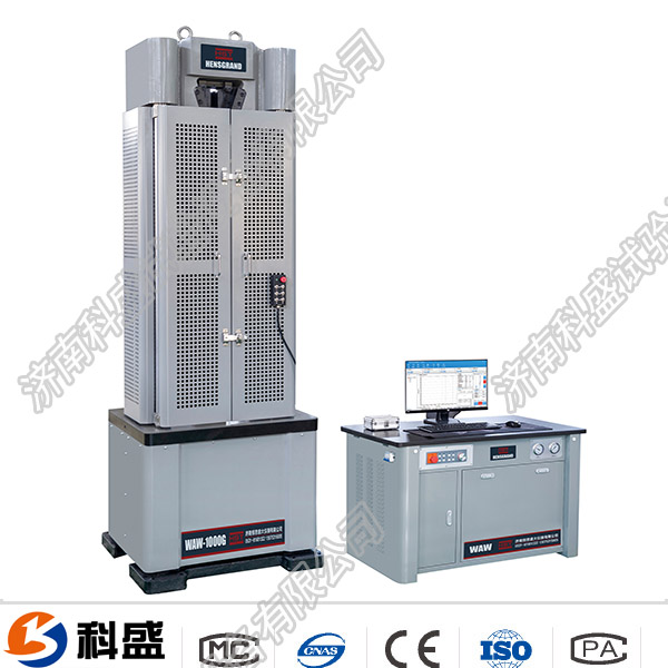 1000KN/100dun微机屏显钢绞线试验机