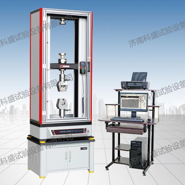 UTM2202微机控制电子万能试验机