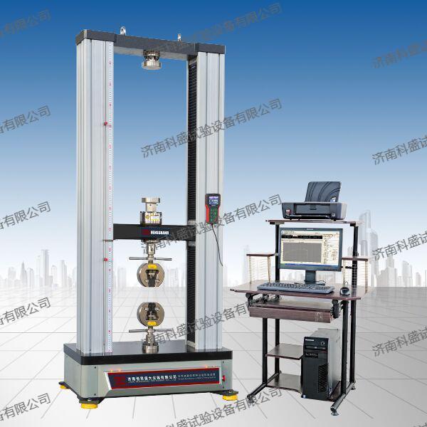 WDW-100(E)/100 Kn /10吨 微机控制电子万能试验机